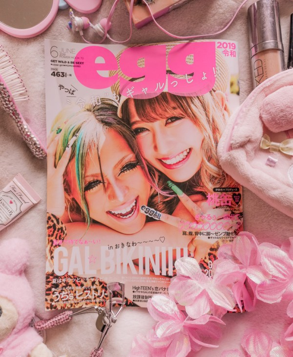 Reasons why I love the new EGG magazine (+ mag scans!)