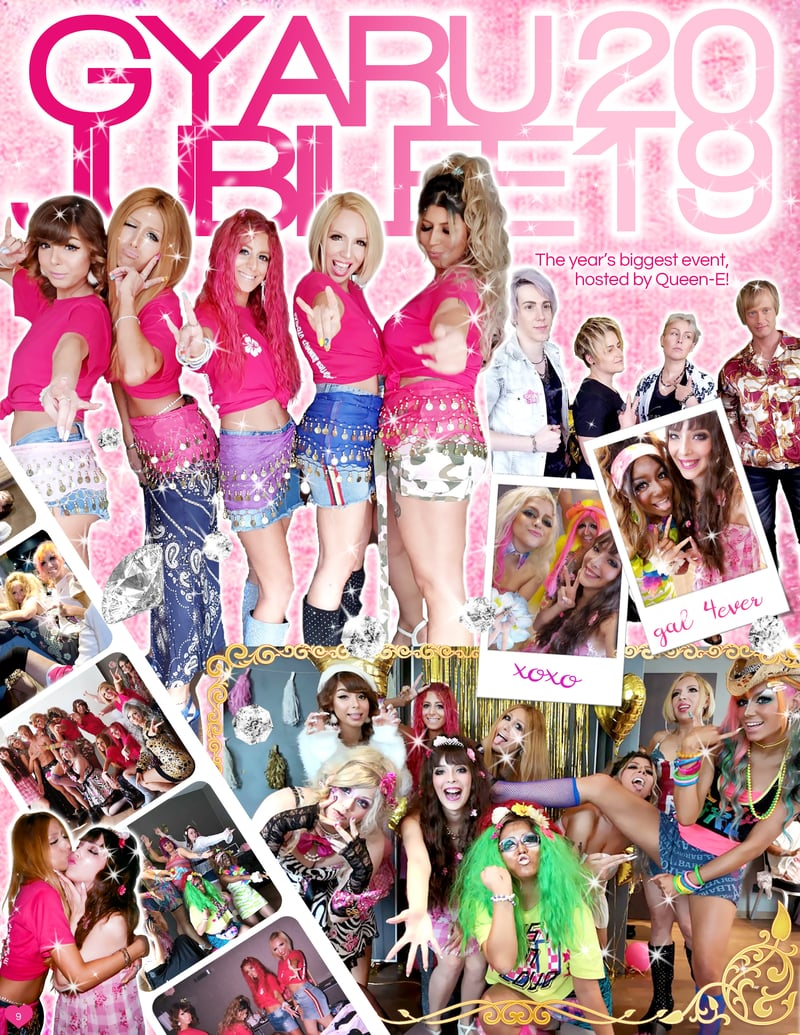 Gyaru Jubilee article from Papillon Magazine