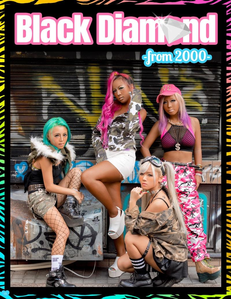 Interview with Black Diamond gyarusa