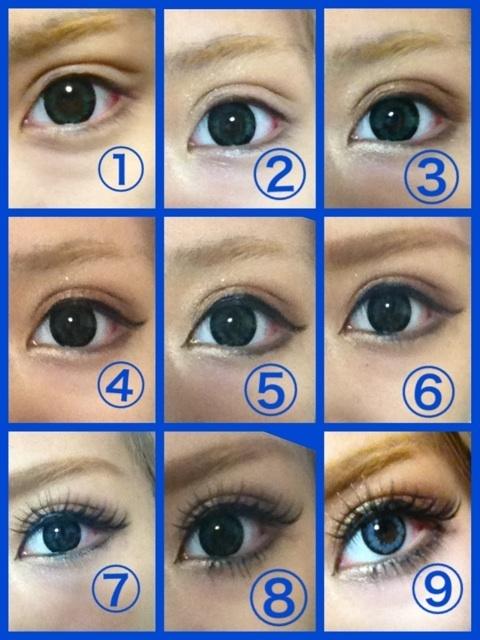 Gyaru makeup tutorial
