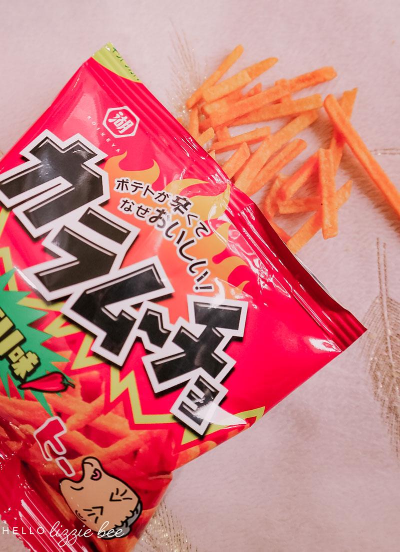 Koikeya Karamucho Hot Chilli Potato Chips