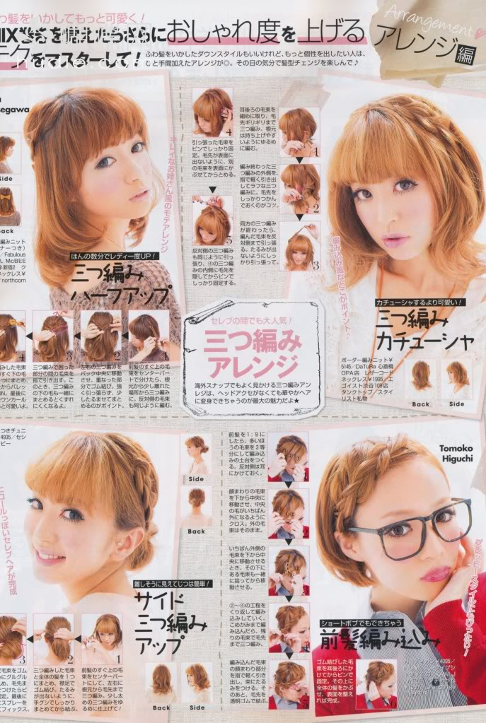 Cute and easy gyaru hair tutorials via hellolizziebee
