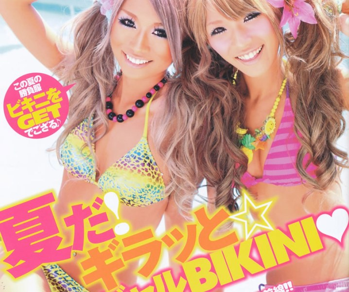 How to do Gyaru Makeup in Hot/Humid Weather