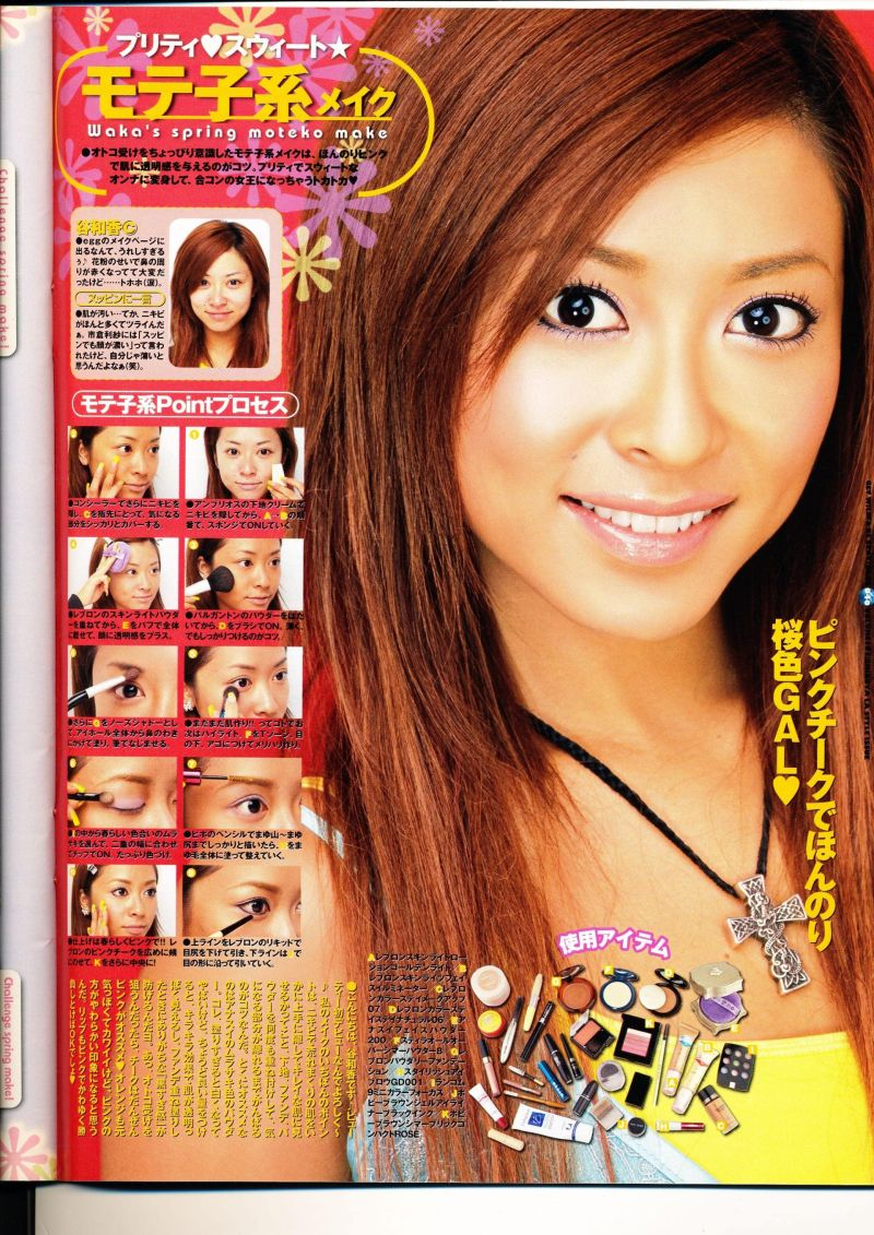 Old School Gyaru Makeup Without Circle Lenses from EGG Magazine