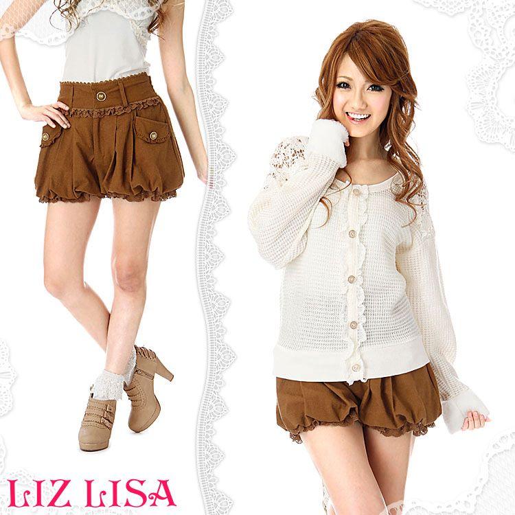 Casual Liz Lisa Coord for Himekaji
