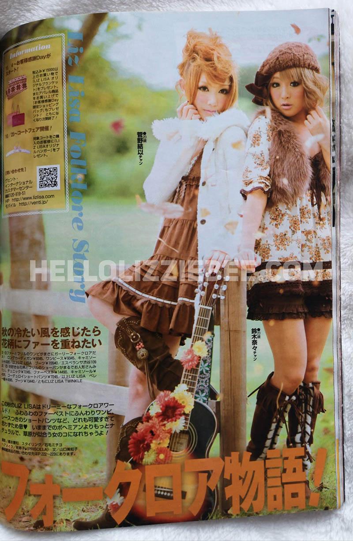Popteen Magazine Nov 08_hellolizziebee_13