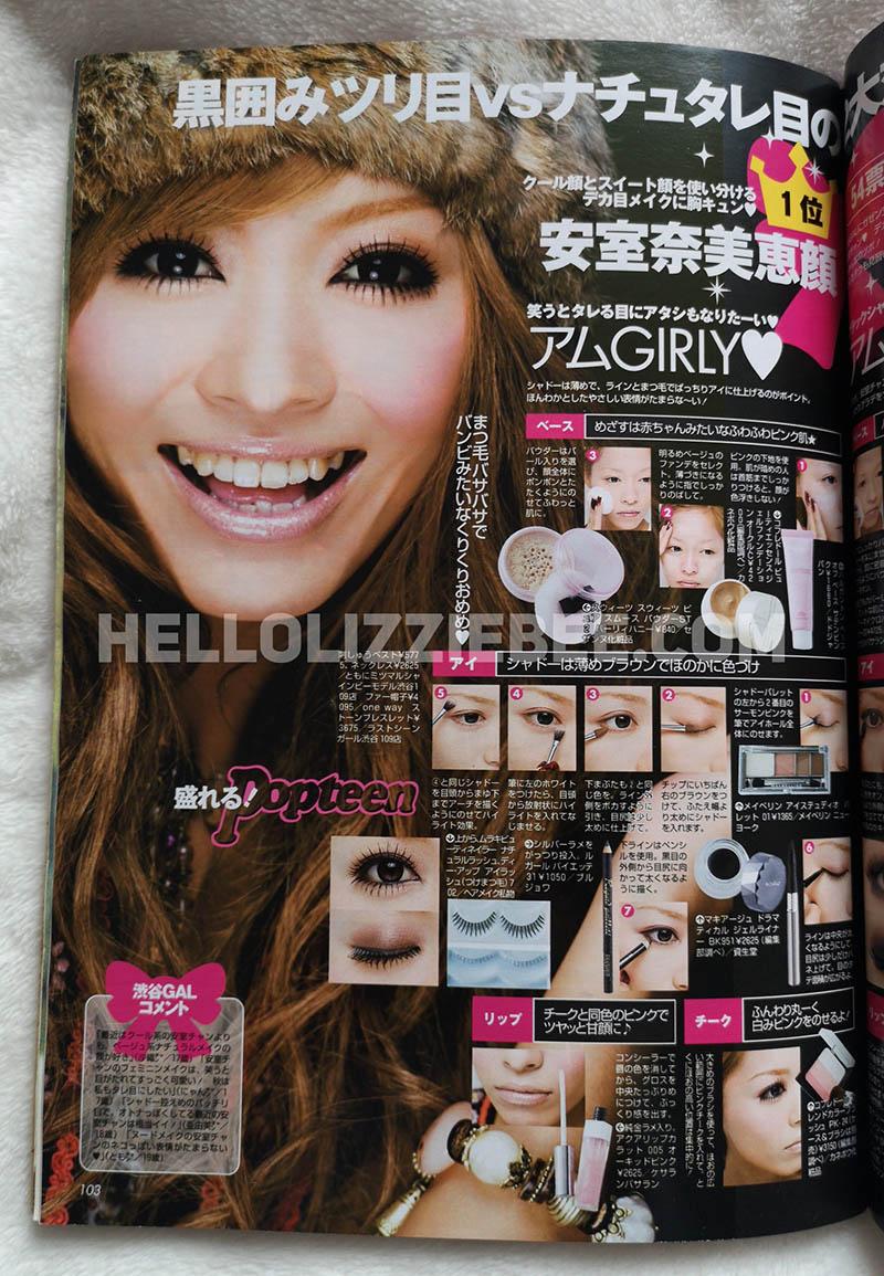 Popteen Magazine Nov 08_hellolizziebee_19