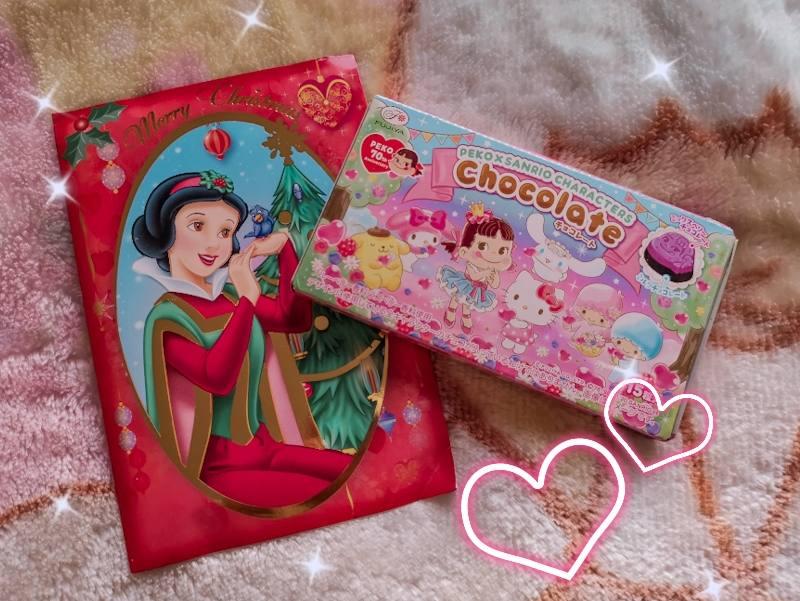 Cute Japanese chocolate