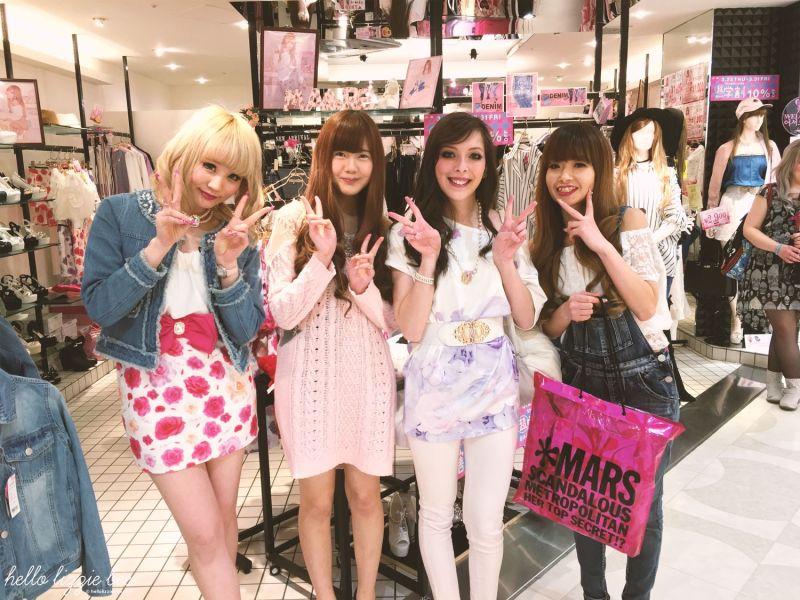 MA*RS Shop Staff in Shibuya