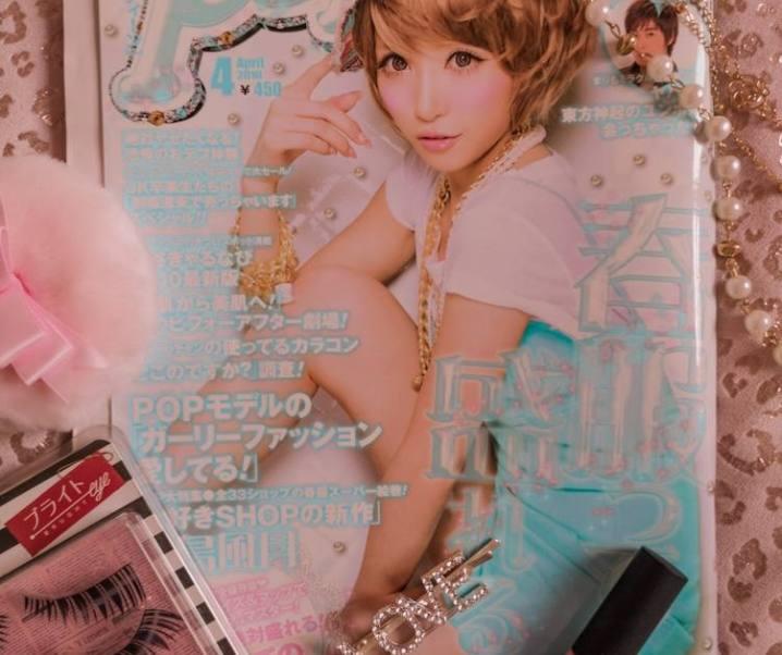 Mag Scans ♡ Popteen April 2010