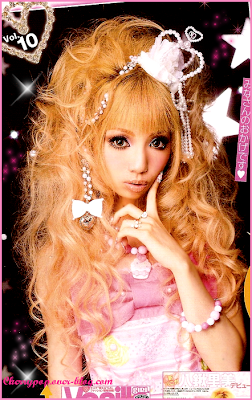 Satomin on the cover of Vanilla Girl