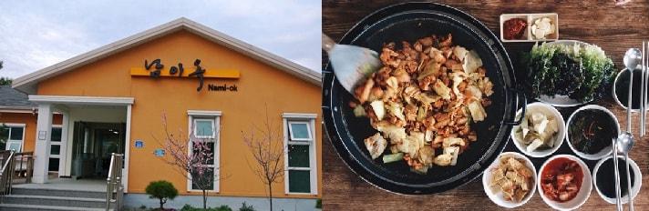 Kuliner Korea Halal di Nami Island