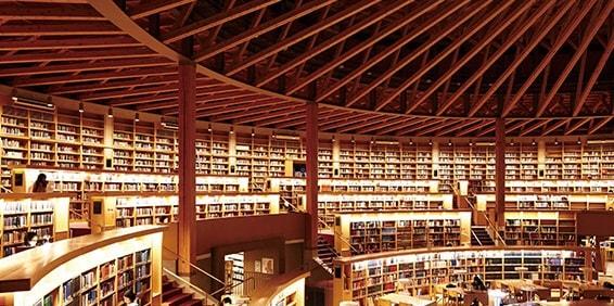 perpustakaan Nakajima