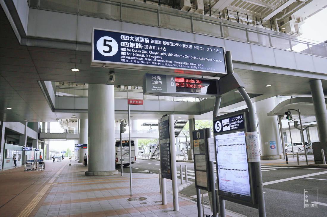 日本遊報|有了這兩樣就搞定關西交通!關西機場-大阪-京都交通全攻略 / 利木津巴士+ICOCA - W小姐旅行畫報