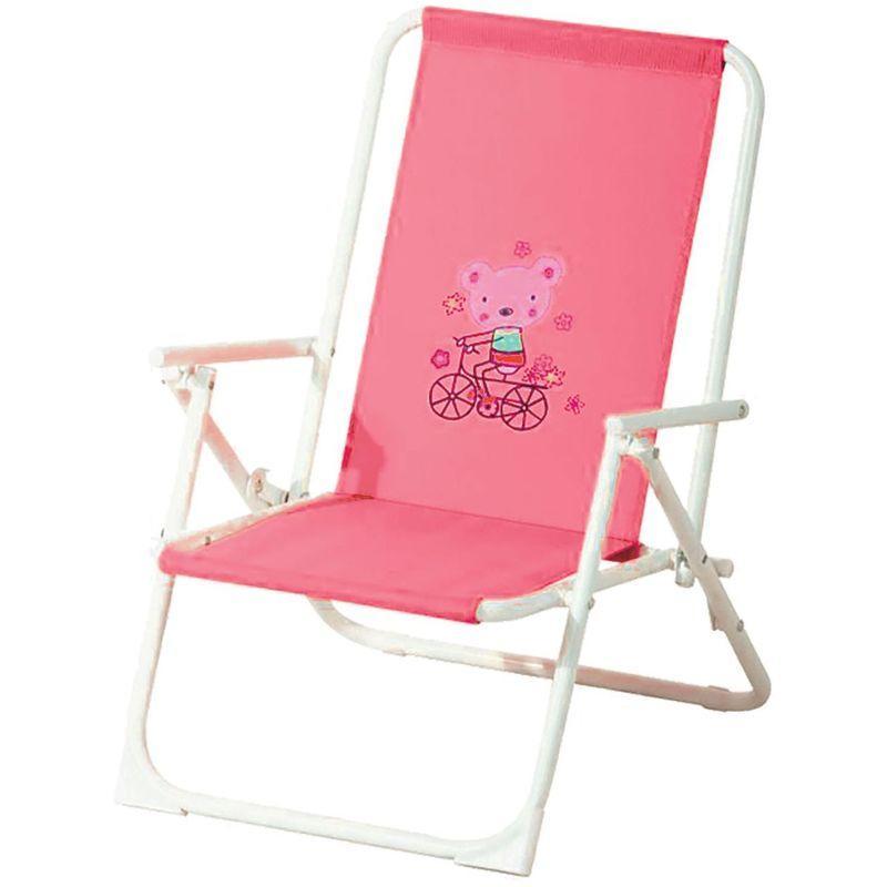 fauteuil de jardin relax enfant piccolo