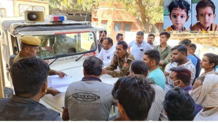 Water Tank, Nokha Police, RK Puram Nokha,