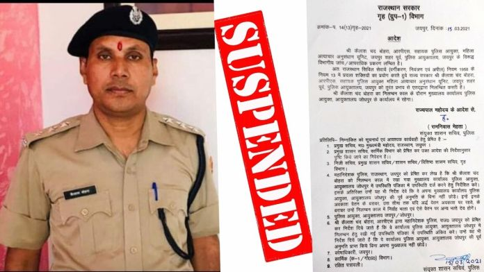 RPS arrested in Rape Case, victim molestation in Jaipur, Kailash Bohra suspended, Kailash Chand Bohra, Rajasthan Police, Women's Atrocities Research Unit, Acb team Jaipur, RPS Kailash Bohra,