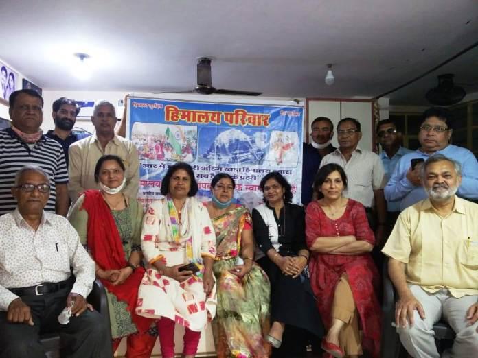 Sindhu Darshan, Sindhu Darshan Pilgrimage yatra, Sindhu Darshan yatra,