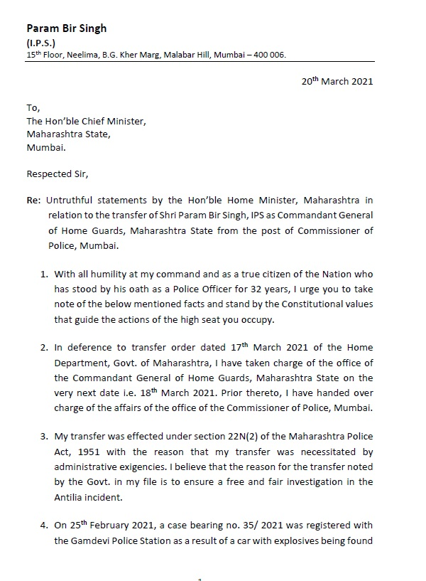 ips paramveer singh, ips paramvir singh letter, Mukesh Ambani Threat Case, Sachin vaze, home minister, anil deshmukh,Home minister of Maharashtra, Maharashtra home minister, Anil Deshmukh brother, Gruh Mantri of India, Relation between anil Deshmukh and Riteish Deshmukh, Anil Deshmukh Home Minister, Hrishikesh Deshmukh, Amit Deshmukh family, Anil Deshmukh son,