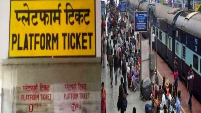 Platform ticket, Bikaner division railway stations , railway stations, Indian Railway,