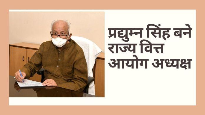 Rajasthan News, Jaipur News, Pradyuman Singh, Rajasthan State finance commission, Ashok Gehlot Vs Sachin Pilot, Gehlot governments, Former Finance Minister,