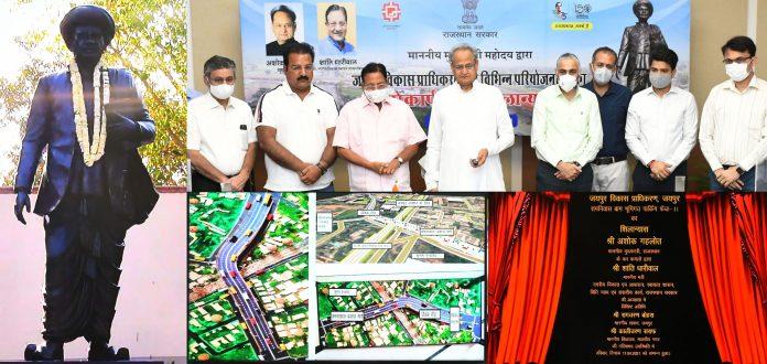 Jaipur, CM Ashok Gehlot, Jaipur Development Authority, inauguration, Project, Foundation Stone, Corona infection, Rajasthan Government, Jaipur News, Latest News Jaipur Today,,
