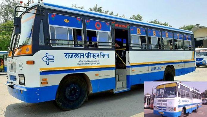 rsrtc, rsrtc bus enquiry, rsrtc ticket booking, rsrtc booking, rsrtc login, rsrtc bus, rsrtc online, rsrtc online booking, rsrtc bus booking, rsrtc bus enquiry number, rsrtc bus timetable, rsrtc time table, rsrtc login ticket, rsrtc online ticket booking, rsrtc log in, Rajasthan Roadways,