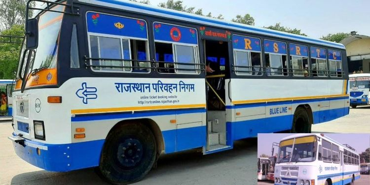 Rajasthan News, Jaipur News, Rajasthan roadways, RSRTC, RSRTC online booking started, कोरोना गाइडलाइन जरूरी, राजस्थान रोडवेज, राजस्थान ताजा समाचार, rsrtc, rsrtc bus enquiry, rsrtc ticket booking, rsrtc booking, rsrtc login, rsrtc bus, rsrtc online, rsrtc online booking, rsrtc bus booking, rsrtc bus enquiry number, rsrtc bus timetable, rsrtc time table, rsrtc login ticket, rsrtc online ticket booking, rsrtc log in, Rajasthan Roadways, Rajasthan Roadways Bus,
