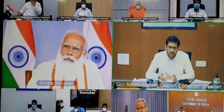 Prime minister of india, narendra modi, modi meeting live, modi meeting news, modi meeting today in hindi, modi meeting with cm today, modi meeting latest news, प्रधानमंत्री मोदी, नरेंद्र मोदी, Modi Review Meeting, Modi Review Meeting Dm, Bikaner DM Meeting, Cm Ashok Gehlot, Covid 19, CoronaVirus, Ashok Gehlot, पीएम नरेंद्र मोदी, PM, Modi,