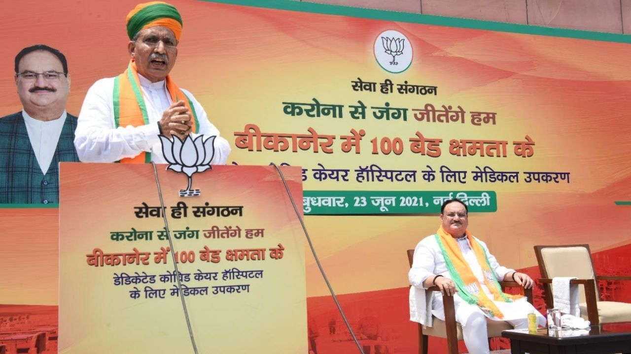 Medical equipment of 100 bed capacity Covid Care Hospital in Bikaner was dispatched by BJP National President JP Nadda and Union Minister Arjun Ram Meghwal