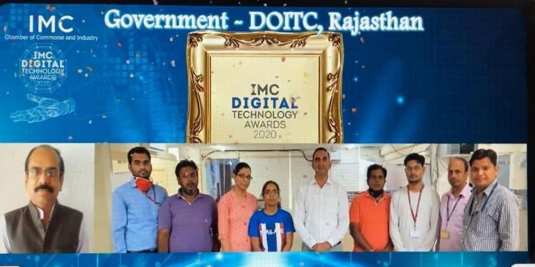 IMC Digital Technology IT Awards 2020, Department of Information Technology, RajMasters and Document Verification, IT Awards 2020, Information Technology , IMC Digital Technology , IT Awards 2021,