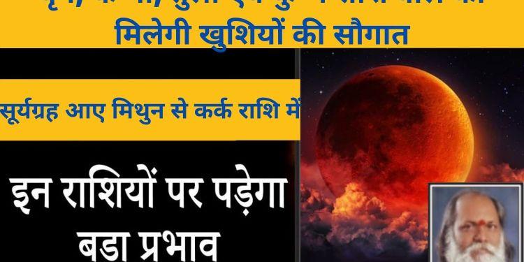 Horoscope Today , Today Horoscope , Daily Horoscope, horoscope, Dainik rashifal in Hindi, hindi horoscope, today rashifal in Hindi, Zodiac signs, Rashifal, Aaj Ka Rashifal, Aaj Ka Rashifal In Hindi 2021, आज का राशिफल, Dainik Rashifal In Hindi, दैनिक राशिफल, Rashifal Today In Hindi, राशिफल, rashifal 2021 in hindi, hindi rashifal, राशिफल, rashifal 2021 in hindi, রাশিফল,