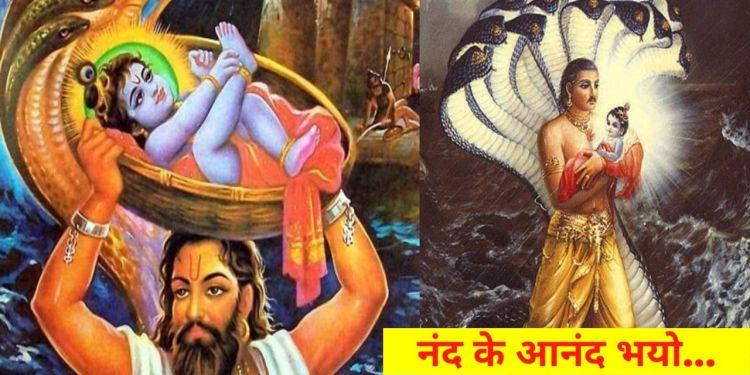 Janmashtami, happy janmashtami, krishna janmashtami, krishna janmashtami images, krishna janmashtami, krishna janmashtami images, janmashtami kab hai, Kudarkot, lord shri Krishna, krishna janmotsav ,