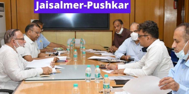 Solar City , Energy Minister, Jaisalmer, Pushkar, Solar City Jaisalmer, Solar City Pushkar,