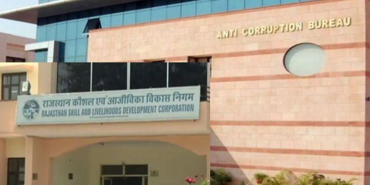 ACB arrest RSLDC Manager , RSLDC, RSLDC chairman, IAS, Neeraj Kumar Pawan, rajasthan skill and livelihoods development corporation, Rajasthan ACB, ACB News, ACB Today News,