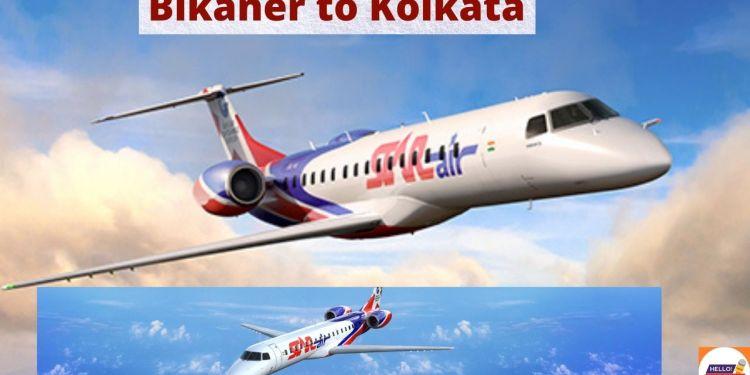 Delhi-Kolkata Daily Flights, star air , Bikaner –Kolkata, star airlines, Bikaner –Kolkataair service, kolkata to delhi flight, delhi to kolkata flight, delhi to kolkata distance,