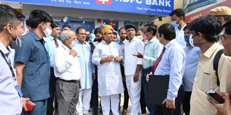 HDFC Bank Sikar, Sikar HDFC Bank, HDFC Bank in Rajasthan, Banks in Sikar, Banking Services , Home loan, Best loan offer, Saving Account, Share trading Account,