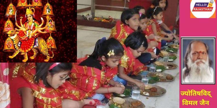 Navratri , Shardiya Navratri, Navratri 2021 , sharadiya navratri 2021 , Sharad Navratri 2021 , navratri Kalash Sthapana , Shardiya Navratri 2021 mata ki sawari, Navratra2021, Navratri 2021 Maha Ashtami Puja, Navratri 2021 Kanya Pujan, Durga Puja ashtami kanya pujan,