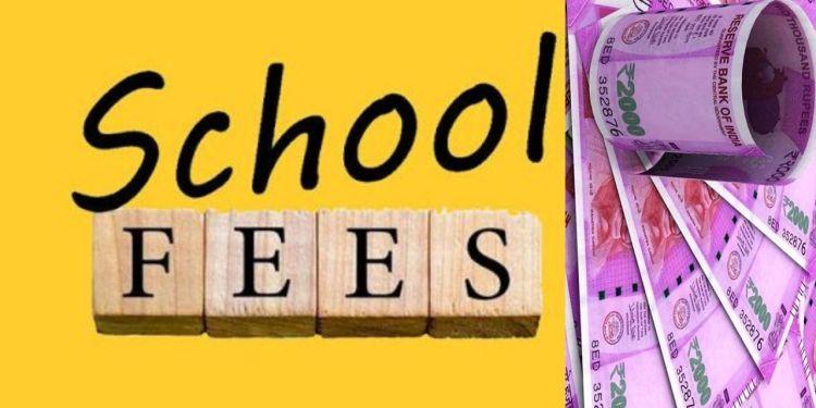 Education Department, School Fees, Rajasthan School, Government School, Rajasthan, School,