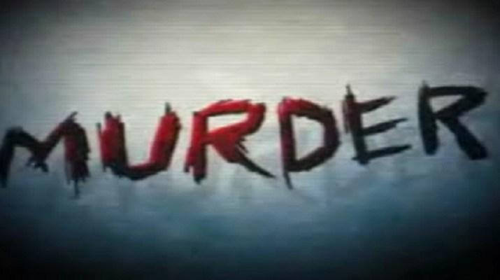 देहरादून: हत्या के अभियुक्त दम्पत्ति गिरफ्तार, सम्पत्ति के लिए अपनी ही माता का गला दबाकर की हत्या 1