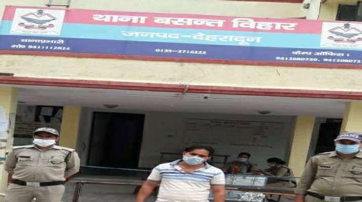 SBI बैंक से लगभग 32 लाख रुपए की धोखाधडी करने वाला फरार शातिर अभियुक्त गिरफ्तार 1