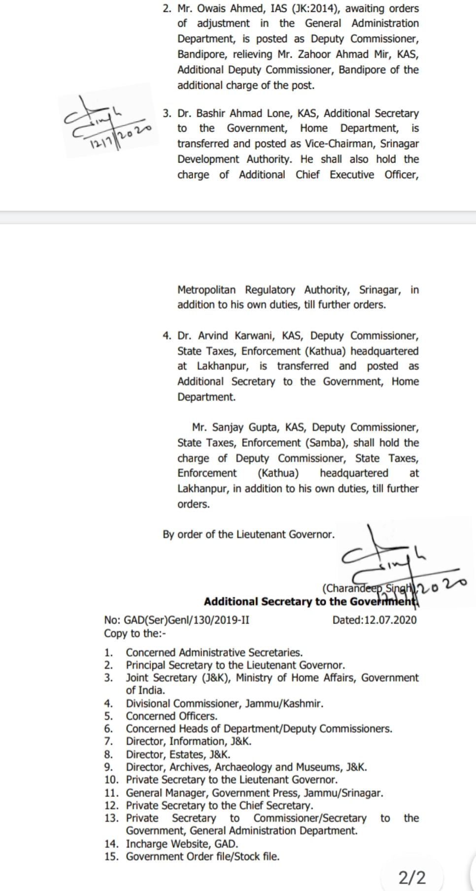 Transfer of IAS and KAS in Jammu & Kashmir Administration 3