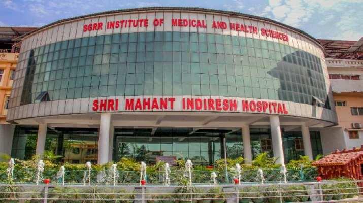 एसजीआरआर मेडिकल काॅलेज को एमबीबीएस के लिए एमसीआई ने दी 150 सीटों की मान्यता 1