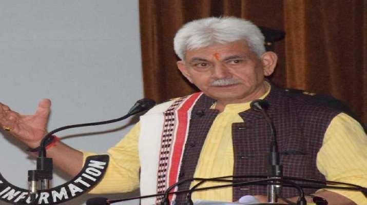 Jammu & Kashmir: Lt Governor launches Shri Mata Vaishno Devi Mobile App 1