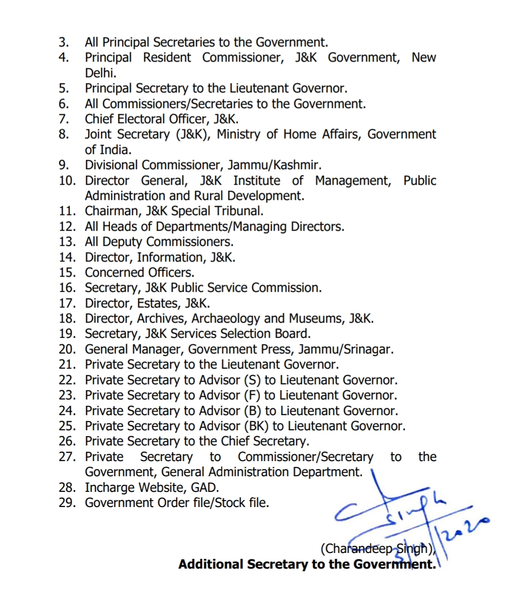 Jammu & Kashmir: Transfers and postings in administration 9