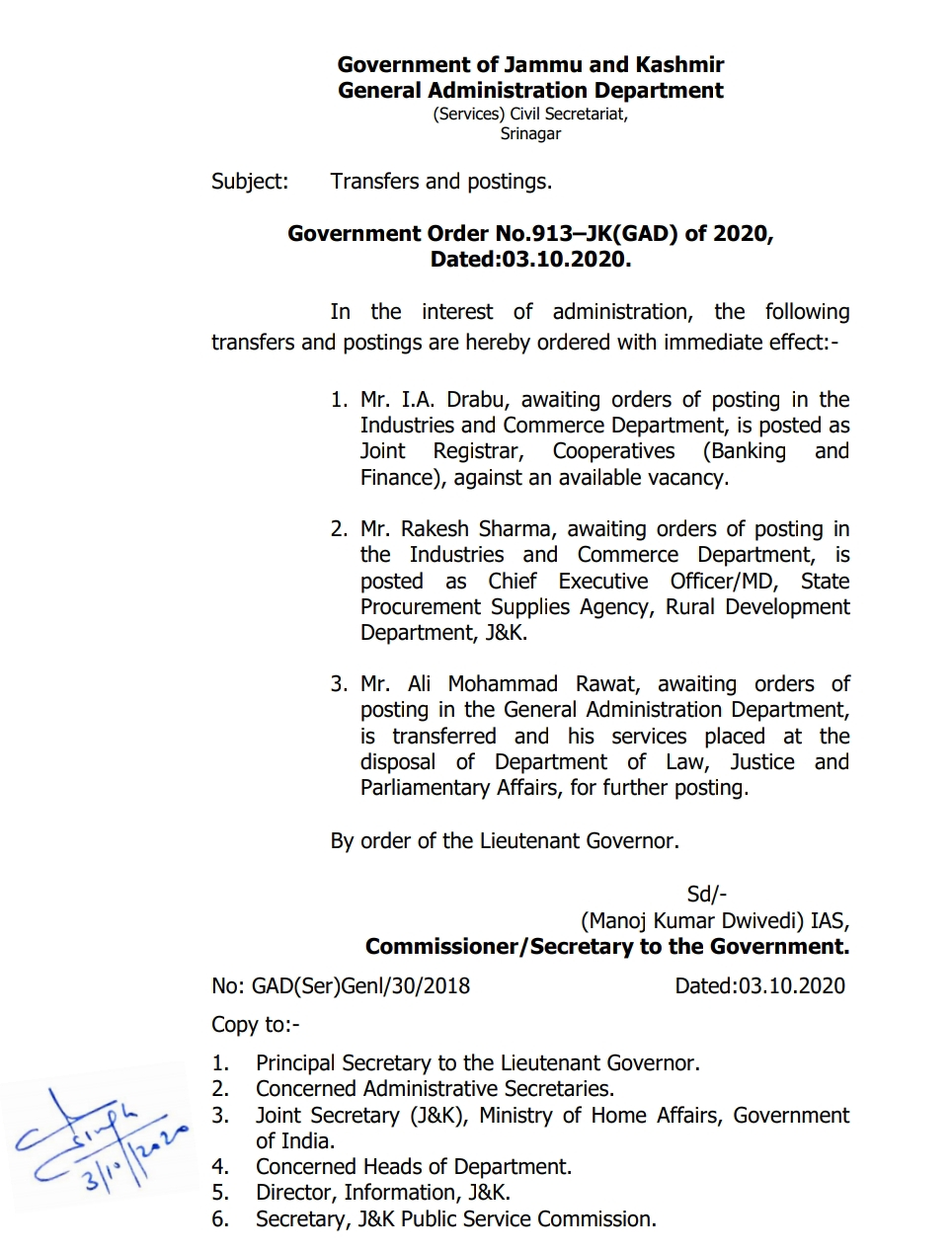 Jammu & Kashmir: Transfers and postings in administration 2