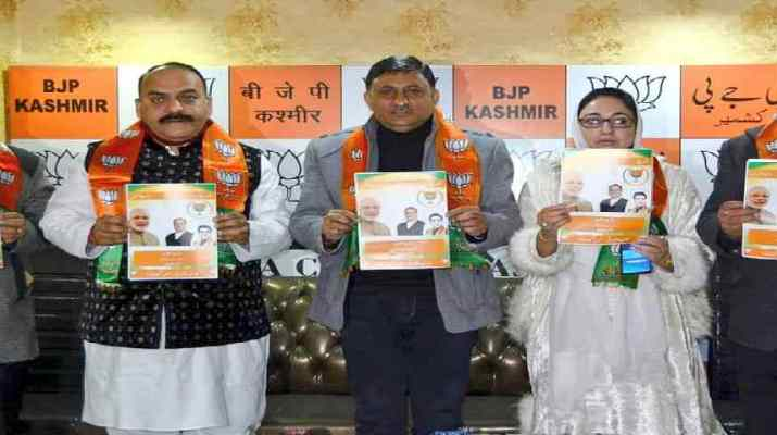 Jammu & Kashmir: Modi's vision document for Kashmir released by BJP 1