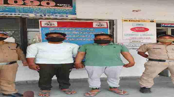 आईडीबीआई बैंक से फर्जी जमीन के नाम पर 97 लाख रुपए लोन लेने वाले अभियुक्त हरिद्वार से गिरफ्तार 1