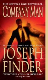 Company Man Joseph Finder