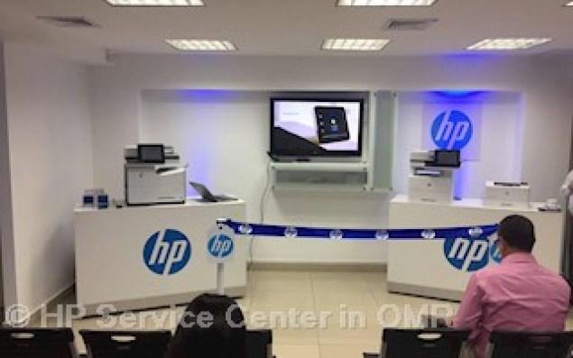 HP Service Center Ahmedabad